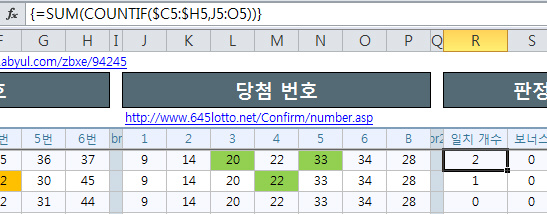 conditional_Formatting_Lotto_20110411-7.jpg